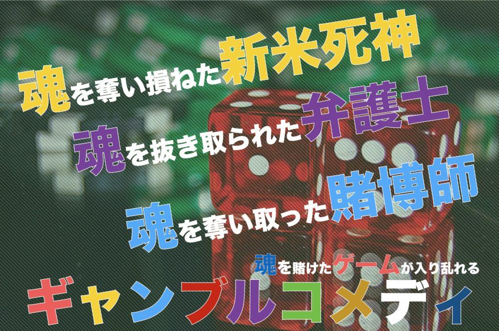 スクリーンショット 2016-06-03 13.25.38